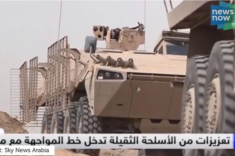 Patria AMV Jemen